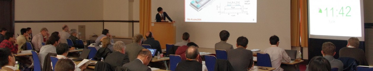 京都大学集積機能工学研究室, Integrated Function Engineering Lab., Kyoto University